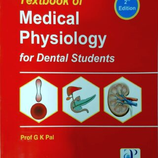 Textbook Of Medical Physiology For Dental Students